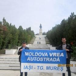 MUZEE-ȘI-CASE-MEMORIALE-ALECSANDRU-VLAHUTA-1