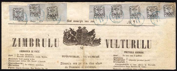 Ziarul_Zimbrulu_si_Vulturulu_iasi