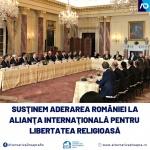 Alianta Internationala Pentru Libertate Religioasa